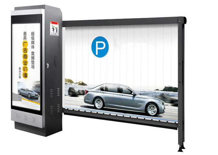 Advertising Auto Barrier Gate System Parking Management With Powder Coating